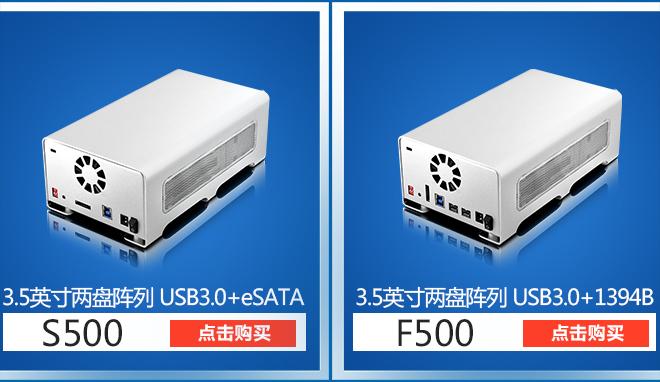 DS6000四盤位陣列存儲系統