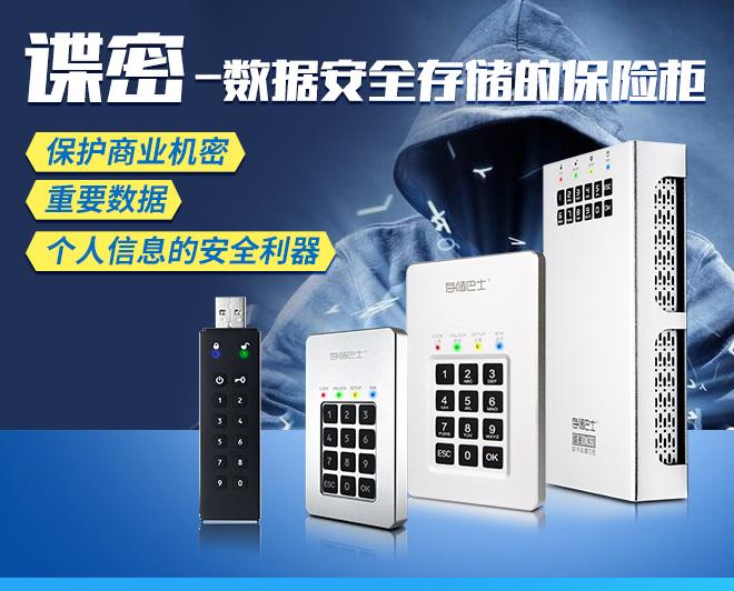 DS6000四盘位阵列亚搏在线登录网页版系统